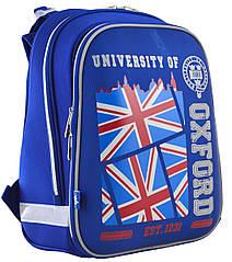 Рюкзак шкільний каркасний YES H-12 Oxford Синій (555956)