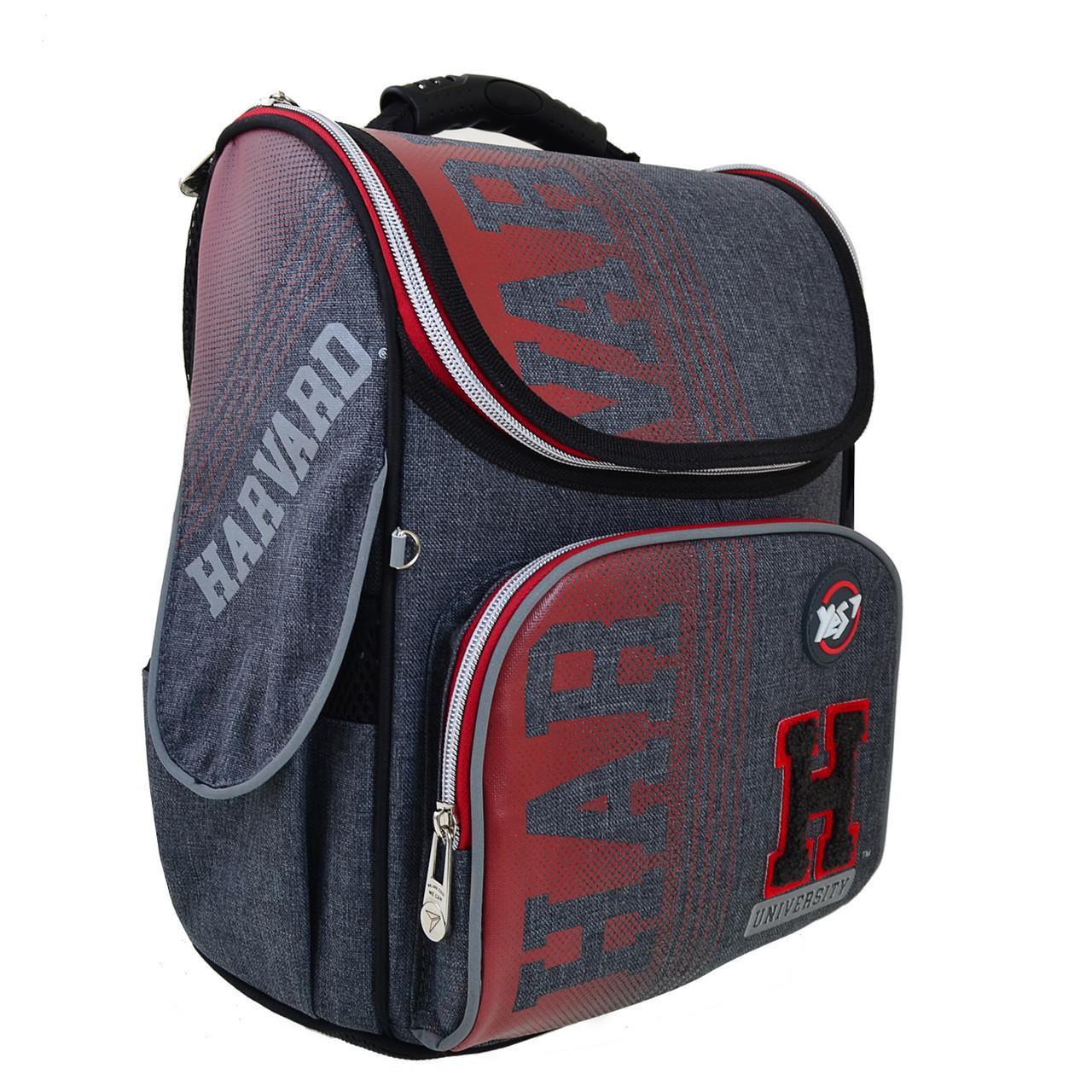 Рюкзак шкільний каркасний YES H-11 Harvard Сірий (556159)
