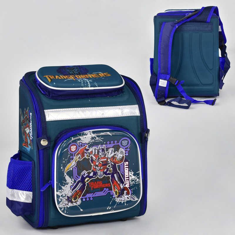 Рюкзак школьный каркасный N 00183 Синий (30)