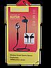 Наушники bluetooth с микрофоном SQ-BT630