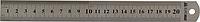 Линейка металлическая 20 см Buromax BM.5810-20