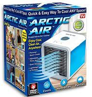 Міні-кондиціонер Arctic Air DL121