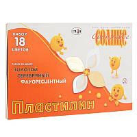 """Пластилин """"Оранжевое солнце"""" 18 цветов 280040, фото 1"""