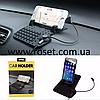 Автомобильный держатель для телефона/планшета Remax Car Holder со встроенной проводной подзарядкой