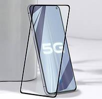 Захисне скло Vivo iQOO 3 5G Full Cover (Mocolo 0.33 mm)
