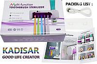Диспенсер для зубной пасты ультрафиолетовый стерилизатор для щеток Toothbrush sterilizer JX008 W79, фото 1