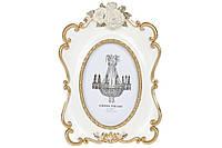 Рамка для фото овальная с объемным декором 24см, цвет - белый с золотом, размер фото - 10*15см (450-190)