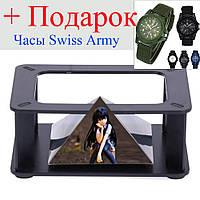 3-D голографическая пирамида для телефона с экраном 3,5-6 дюймов IPhone, Android