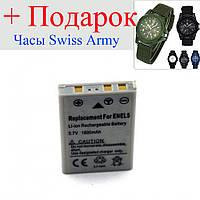 Аккумуляторная Батарея Nikon EN-EL5, ENEL5
