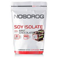 Соевый протеин Nosorog Soy Isolate Protein шоколад мята, 1 кг