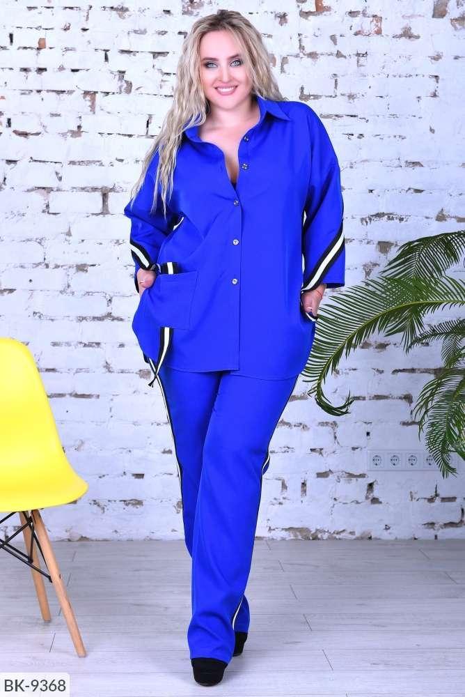Спортивный костюм батал свободный синий SKL11-260597