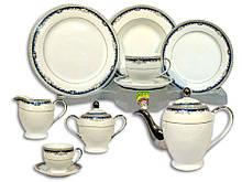 Набор обеденный Elina 45 предметов (EL-1122В)