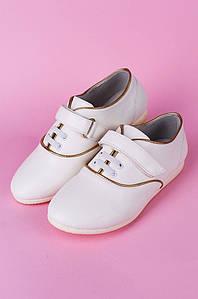 Туфли подростоковые девочка белые Calorie 122281P