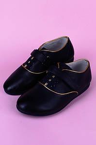 Туфли подростоковые девочка темно-синие Calorie 122278P
