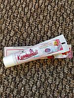 Кумкумади крем, Kumkumadi Cream, 20 гр, фото 1