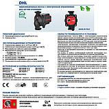 Электронасос для системы отопления Pedrollo DHL 25-60/180, фото 5