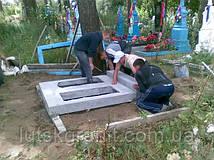 Встановлення памятників