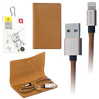 Кабель USB Baseus для iPhone 5 Portable 30cm, коричневый (CALYN-BOT)