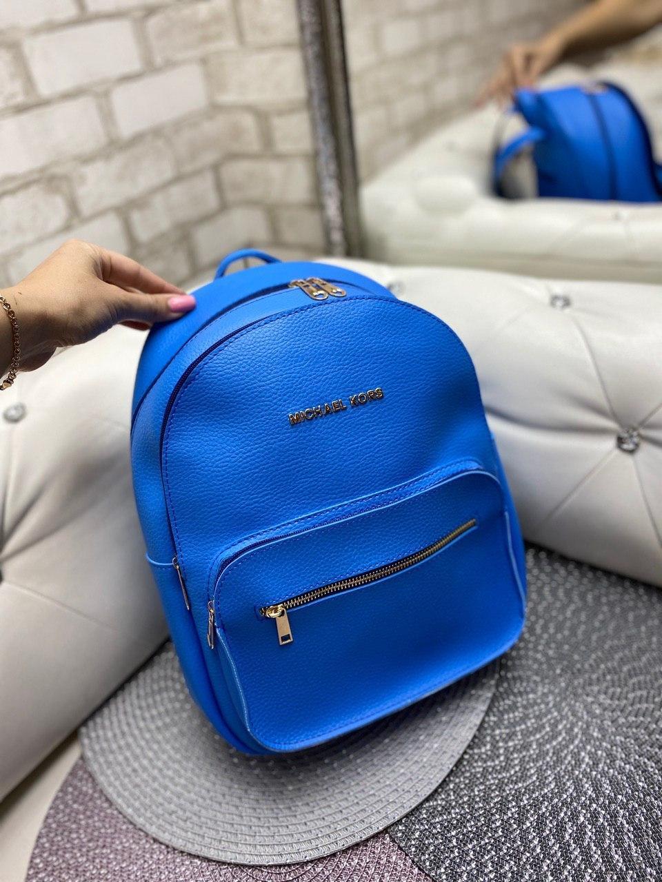 Женский вместительный рюкзак молодежный городской модный голубой кожзам