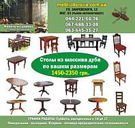 Изготовление мебели для баров кафе ресторанов из дерева