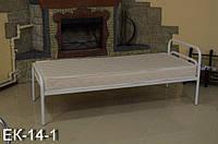 Кровать 1-ярусная ЕК-14-1
