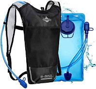 Спортивный рюкзак с питьевой системой B-SOUL, фото 1