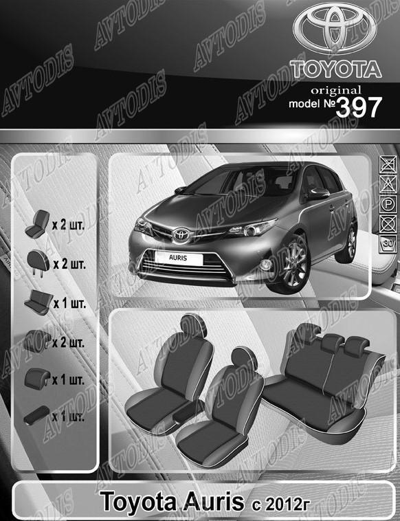 Авточехлы Toyota Auris 2012- EMC Elegant