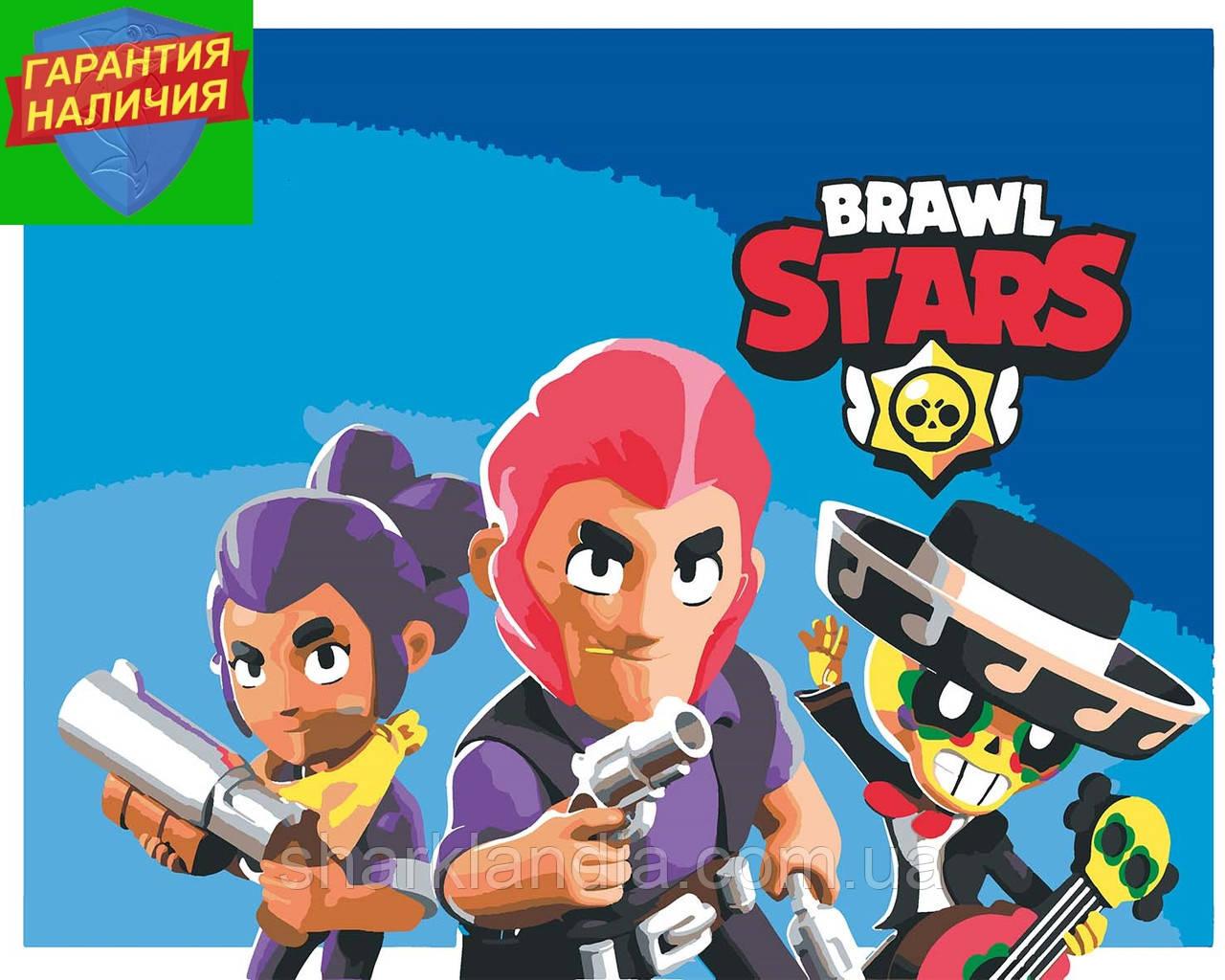 Картина по номерам Brawl Stars Бравл Старс 2 (цветной холст) 40*50см Барви Раскраска по цифрам