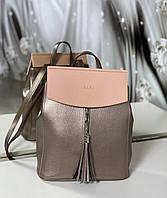 Женский бронзовый рюкзак молодежный городской рюкзачок модный небольшой бронза+пудра кожзам, фото 1