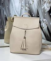Женский бежевый рюкзак молодежный городской рюкзачок модный небольшой беж кожзам