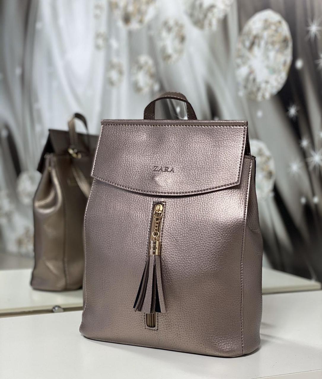 Женский бронзовый рюкзак молодежный городской рюкзачок модный небольшой бронза кожзам