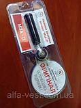 """Машинка закаточная автомат """" МЗА - П """" для домашнего консервирования с Подшипником (Оригинал), фото 4"""