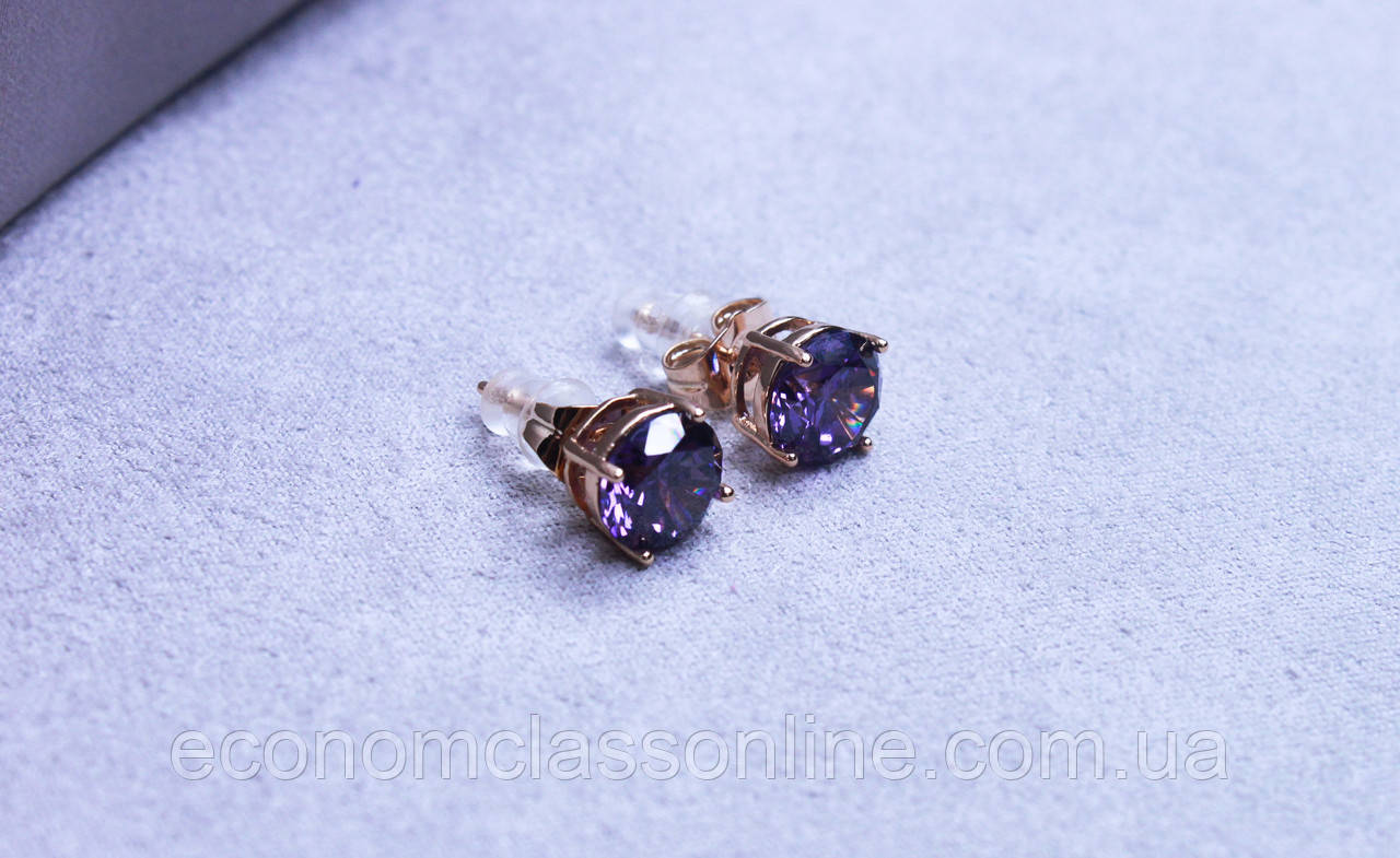 Сережки гвоздики фірми Xuping (color ХР1016, 8мм Т0390 фіолетові )