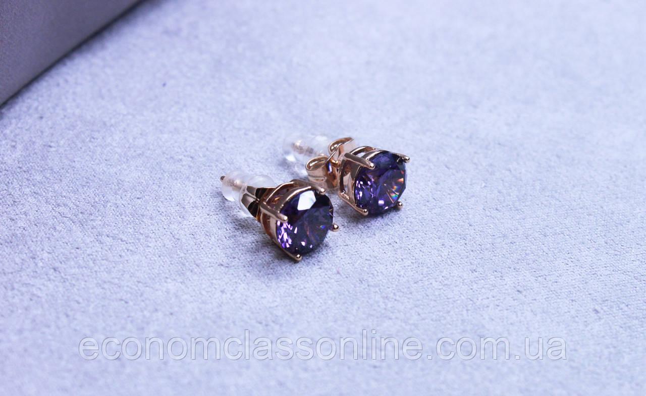 Серьги гвоздики фирмы Xuping (color ХР1016, 8мм Т0390 фиолетовые )
