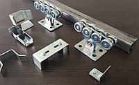Консольная фурнитура Alutech SGU на 400кг для откатных ворот длиной 6м