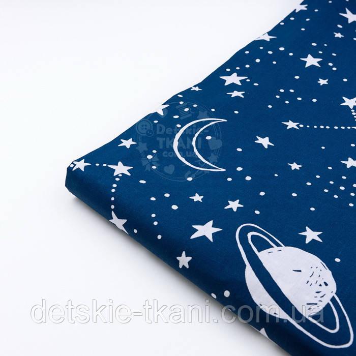 """Лоскут ткани """"Млечный путь"""" белый на синем №2419а, размер 22*160 см"""