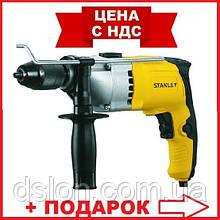 Дрель ударная STANLEY STDH8013, 800 Вт, 13 мм ключ. патрон, реверс, 0-3000 об/мин, 0-54000 уд/мин.