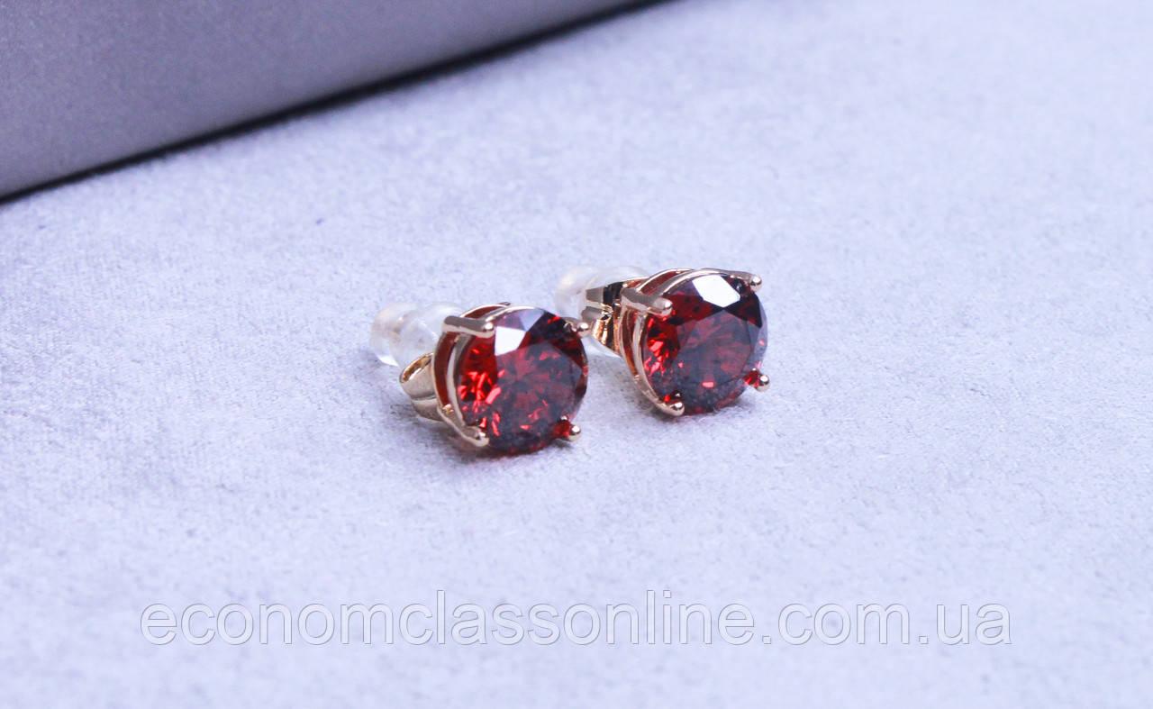 Стильні сережки фірми Xuping (color ХР1016, 8мм Т0390 червоні)