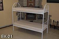 Кровать 2-ярусная ЕК-21
