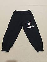 Темно-синие спортивные штаны для  мальчика 98, 110, 116 рост, фото 1