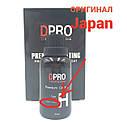 Жидкое стекло нанокерамика DPRO Type H детейлинг, керамическое покрытие для автомобиля (Made in Japan) 30мл., фото 3