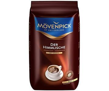 Кофе в зернах Movenpick Der Himmlische  500 г смесь из зерен высококачественной арабики. Арабика