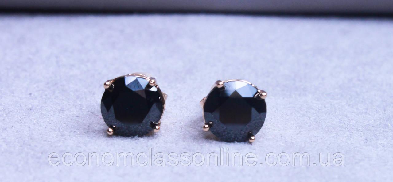Сережки фірми Xuping з чорними каменями (color ХР1016, 8мм Т0390 чорні)