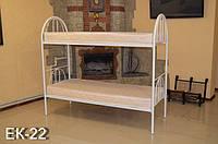 Кровать 2-ярусная ЕК-22