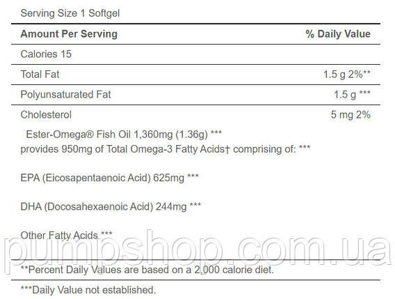 Омега-3 Puritan's Pride Triple Strength Omega-3 Fish Oil 1360 mg 60 капс., фото 2