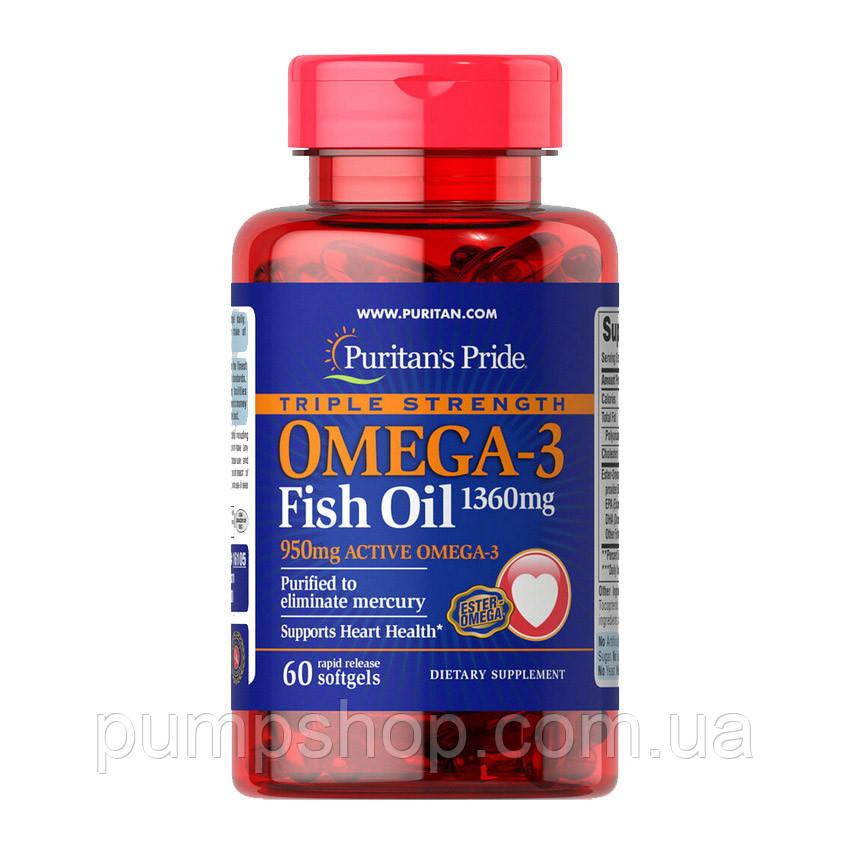 Омега-3 Puritan's Pride Triple Strength Omega-3 Fish Oil 1360 mg 60 капс.