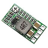 Понижающий стабилизатор напряжения  MP2315 регулируемый, фото 2