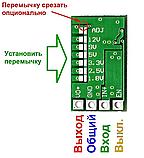 Понижающий стабилизатор напряжения  MP2315 регулируемый, фото 4