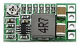 Понижающий стабилизатор напряжения  MP2315 регулируемый, фото 5
