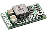 Понижающий стабилизатор напряжения  MP2315 регулируемый, фото 3
